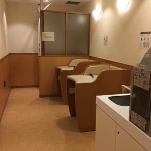 羽田空港第2ターミナル(到着ロビー)(1F)の授乳室・オムツ替え台情報 画像4