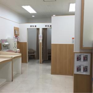 アピタ四日市店(3F)の授乳室・オムツ替え台情報 画像3