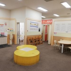 イオンモール鶴見緑地店 イオン内(3F)の授乳室・オムツ替え台情報 画像10