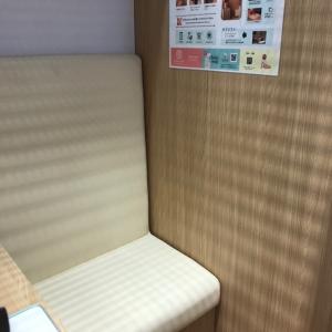 上野マルイ(4F)の授乳室・オムツ替え台情報 画像10