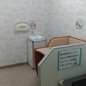 宮島サービスエリア 下り(1F)の授乳室・オムツ替え台情報 画像6