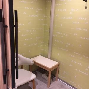 ホテル椿山荘東京(B1)の授乳室情報 画像6