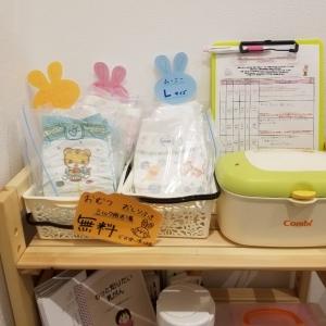 保険deあんしん館 糀谷店(1F)の授乳室・オムツ替え台情報 画像2