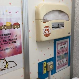 勝央サービスエリア上り線インフォメーション(1F)の授乳室・オムツ替え台情報 画像1