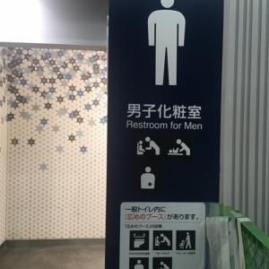 千駄ケ谷駅(改札内)の授乳室・オムツ替え台情報 画像4