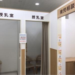 授乳室 2つ、内一つは広め