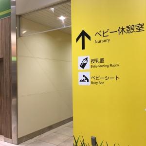 ペリエ千葉(5階)の授乳室・オムツ替え台情報 画像2