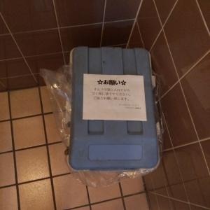 女子トイレ内ゴミ箱