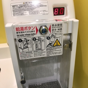 川崎アゼリア(DELICHIKA内 ベビールーム)の授乳室・オムツ替え台情報 画像5