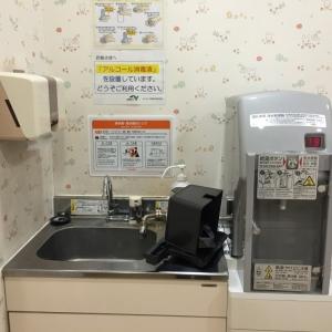 国見サービスエリア 上り(1F)の授乳室・オムツ替え台情報 画像3