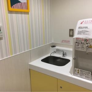 エディオンなんば本店(2F)の授乳室・オムツ替え台情報 画像4