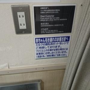 イオン大網白里店(3階ベビー服売り場奥)の授乳室・オムツ替え台情報 画像3