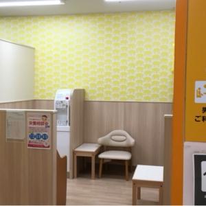 イオン鹿児島鴨池店(2F)の授乳室・オムツ替え台情報 画像5