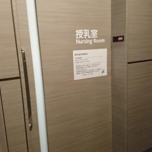 飯田橋サクラテラス グランブルーム(3F)の授乳室・オムツ替え台情報 画像10