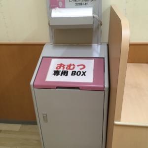 ゆめタウンみゆき(2F)の授乳室・オムツ替え台情報 画像4