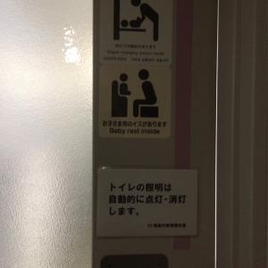 10階 女子トイレ扉