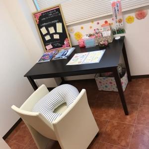 ネッツトヨタ滋賀 瀬田店の授乳室・オムツ替え台情報 画像6