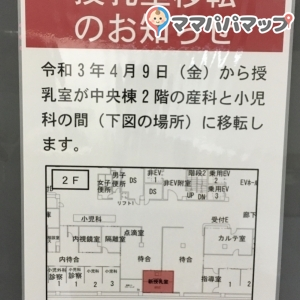 県立広島病院(1F)の授乳室・オムツ替え台情報 画像1