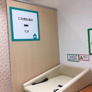 明石ビブレ(2F)の授乳室・オムツ替え台情報 画像4