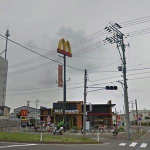 マクドナルド 仙台沖野店のオムツ替え台情報 画像1