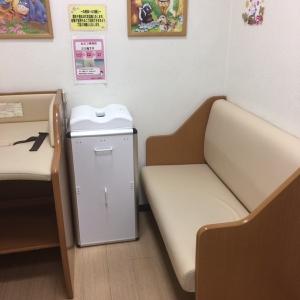 山陽自動車道 福山SA下り線(1F)の授乳室・オムツ替え台情報 画像2