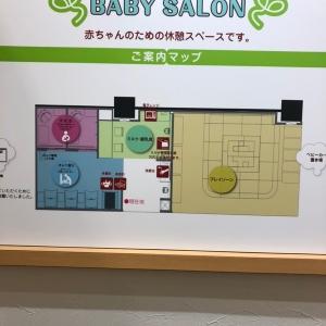 近鉄百貨店 生駒店(4F)の授乳室・オムツ替え台情報 画像4