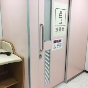 授乳室にはドア
