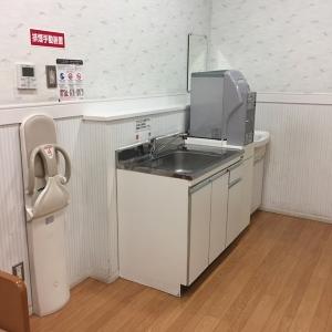 ニッケコルトンプラザ(3F エレベータ奥)の授乳室・オムツ替え台情報 画像1