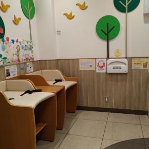 大津サービスエリア下り線(1F)の授乳室・オムツ替え台情報 画像9