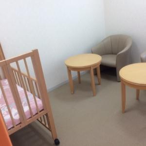新宿区役所 戸塚特別出張所(4F)の授乳室・オムツ替え台情報 画像1