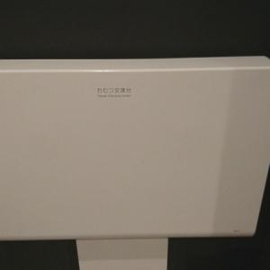 上野の森さくらテラス(1F)のオムツ替え台情報 画像4