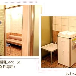 りんくうプレミアム・アウトレット(1階 メインサイド 女性トイレ内)の授乳室・オムツ替え台情報 画像1