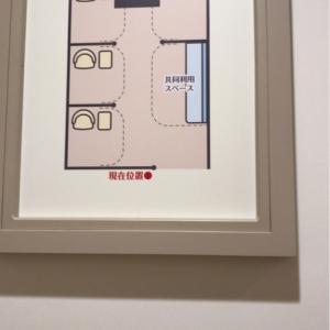 横浜タカシマヤ(6階)の授乳室・オムツ替え台情報 画像3