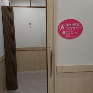 授乳室の入口です