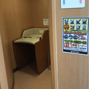 ヨドバシカメラ マルチメディア横浜(3F)の授乳室・オムツ替え台情報 画像8