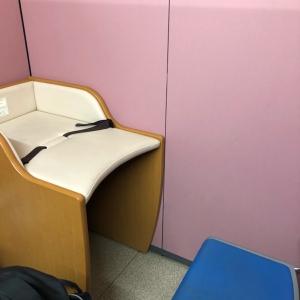 ケーズデンキ高松本店(1F)の授乳室・オムツ替え台情報 画像2