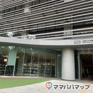 板橋区中央図書館(1F)の授乳室・オムツ替え台情報 画像7