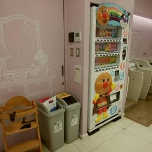 サンシャインシティアルパ 2Fベビー休憩室の授乳室・オムツ替え台情報 画像8
