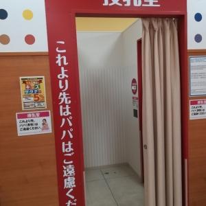 授乳室は2つ