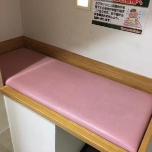 ヨドバシカメラ マルチメディアAkiba(秋葉原店)(3階~7階)の授乳室・オムツ替え台情報 画像14