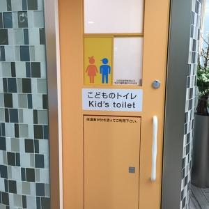 授乳室向かいにあり