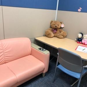 東根市役所 さくらんぼタントクルセンター子育て支援センターの授乳室・オムツ替え台情報 画像2