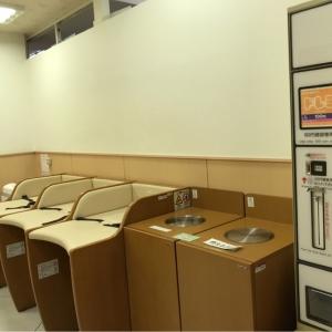 イオン赤羽北本通り店(2F)の授乳室・オムツ替え台情報 画像4