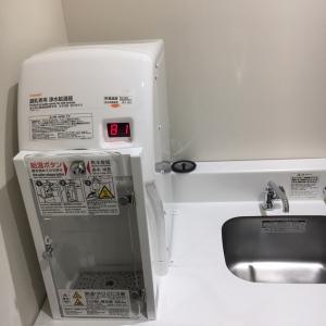 タカシマヤローズホール(1F)の授乳室・オムツ替え台情報 画像1
