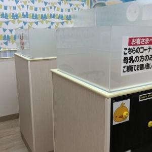 イオン穂波ショッピングセンター(2F)の授乳室・オムツ替え台情報 画像2