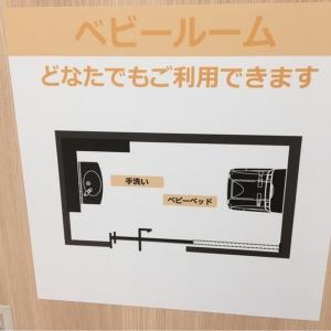 ジョーシン富山本店(1F)の授乳室・オムツ替え台情報 画像1