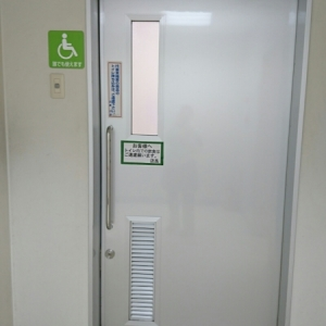 男女トイレの他に、多機能トイレあり。
