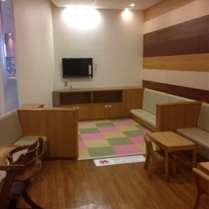 銀座三越(9階)の授乳室・オムツ替え台情報 画像1