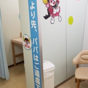 京セラドーム大阪(13番通路)の授乳室・オムツ替え台情報 画像5