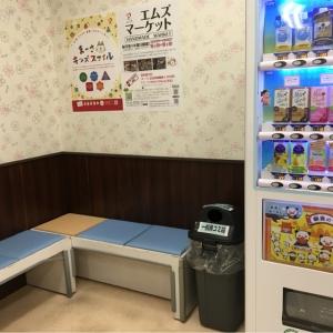 イオン岐阜店(3F)の授乳室・オムツ替え台情報 画像4